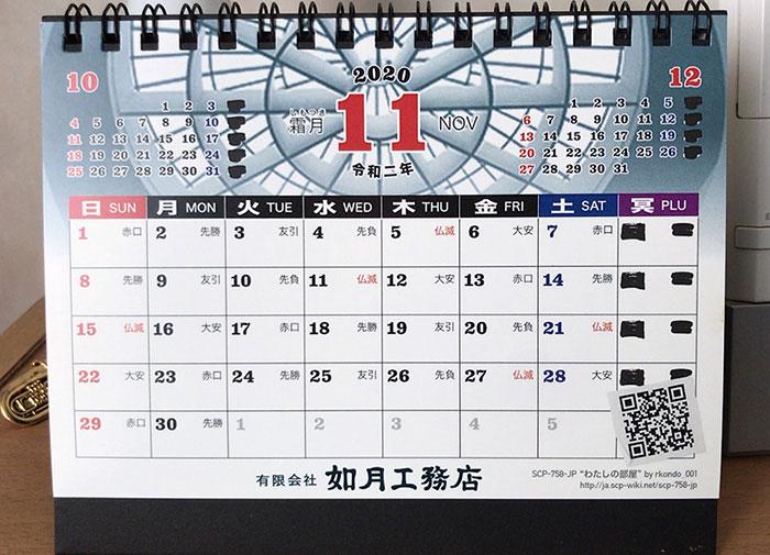 Photo_calendar_11.jpg