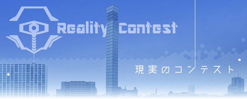 RealContest001.jpg