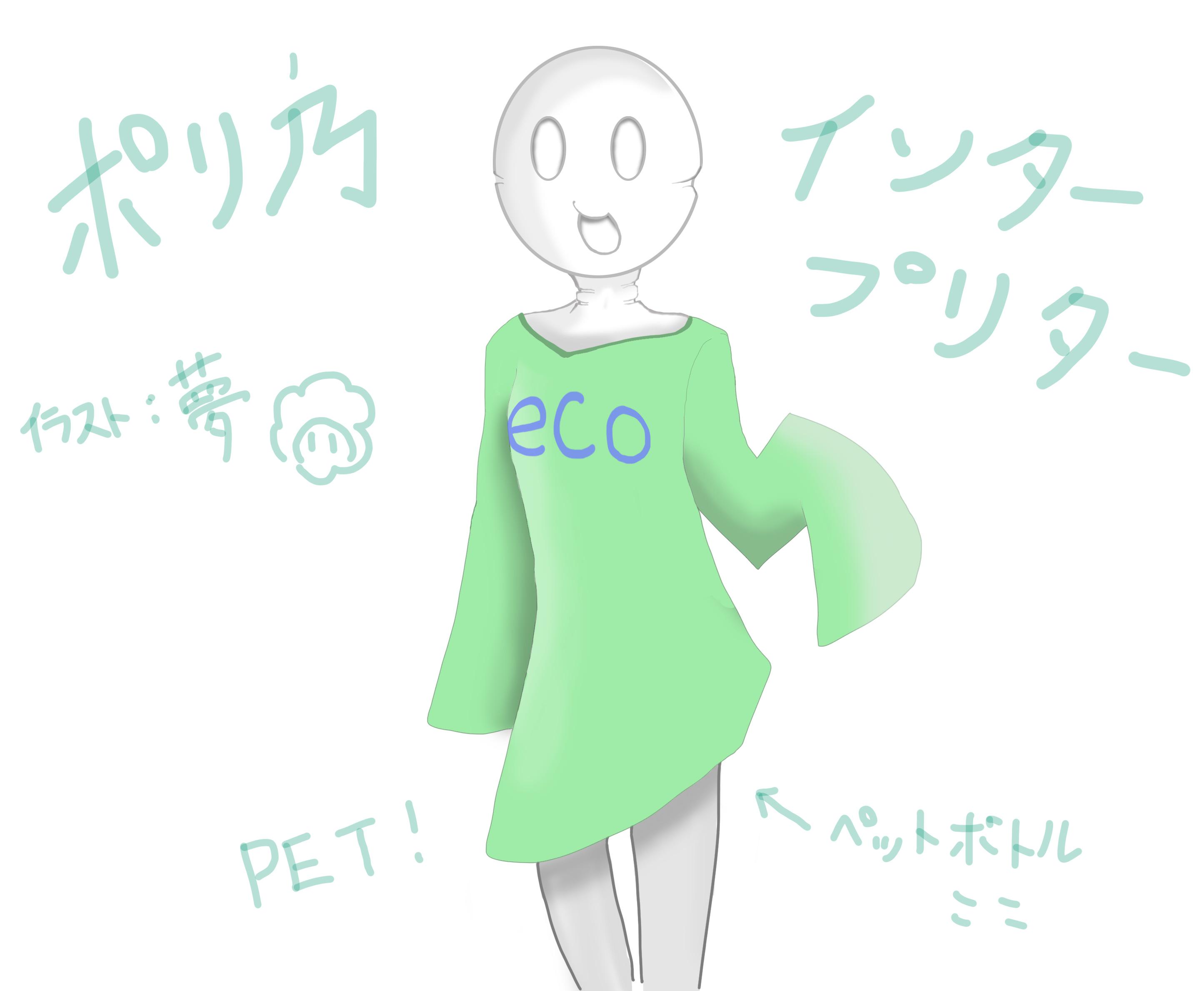 pet1.jpg