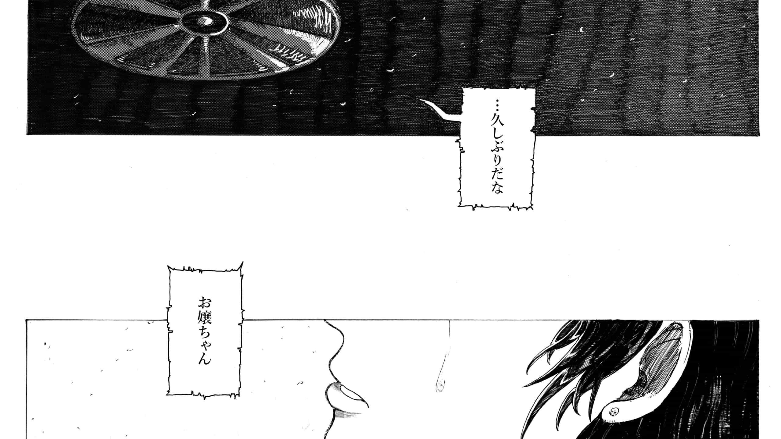 sashie4.jpg