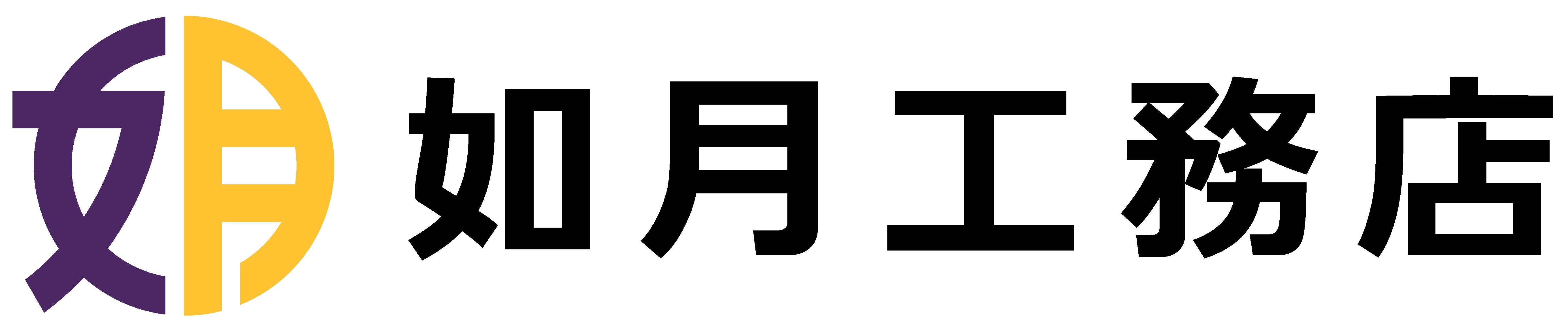 logo-kisaragi%28JP%29.png