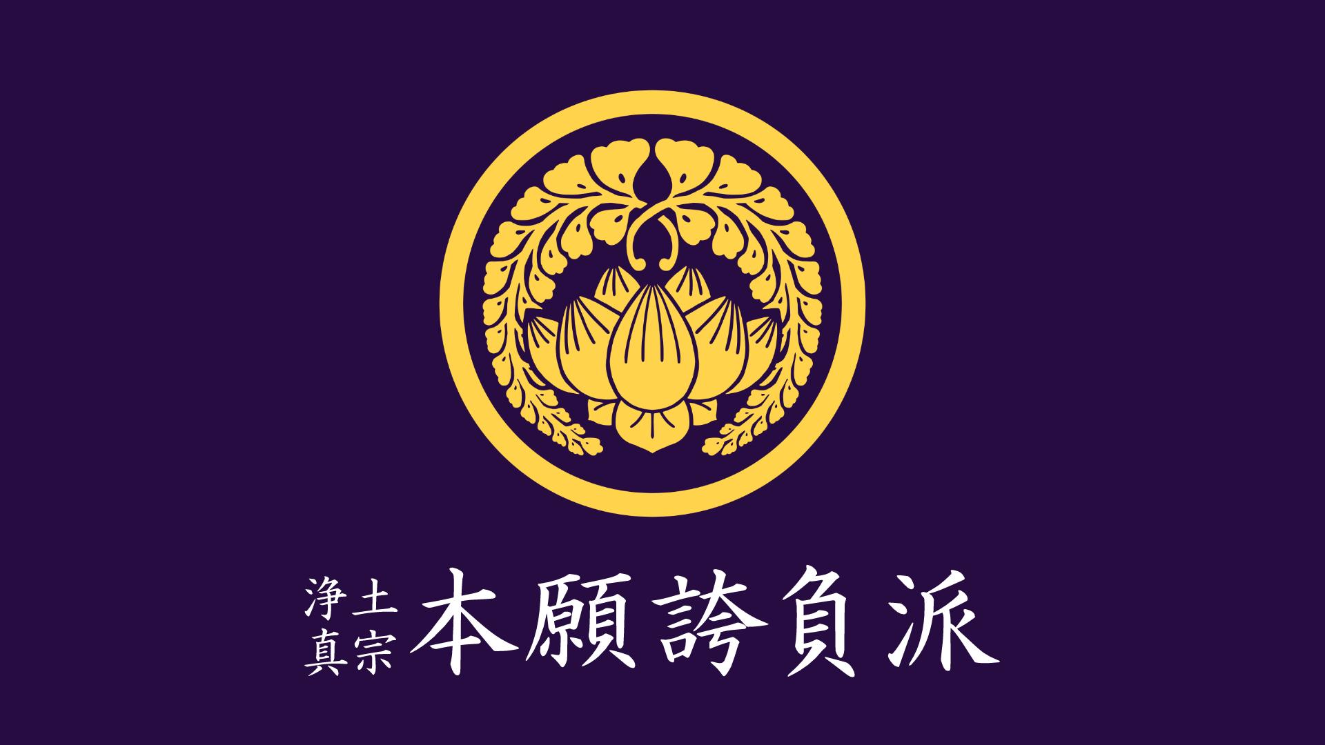 logo-hongan.png