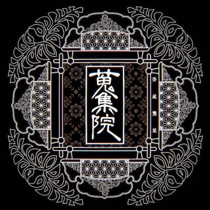 shushuin-2019-c.jpg