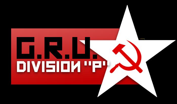 gru1.png