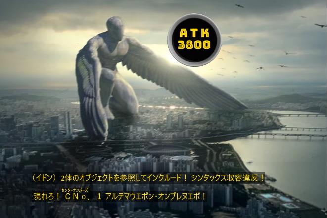 elma-anime04.jpg