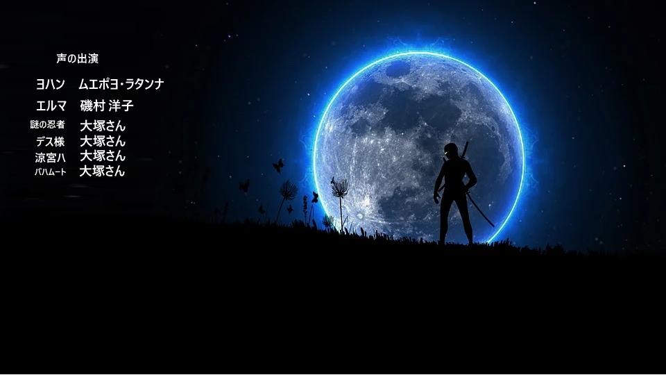 elma-anime02.jpg