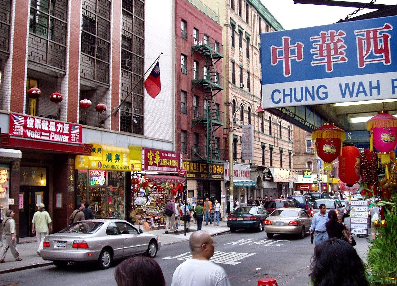 1280px-Chinatown-manhattan-2004.jpg