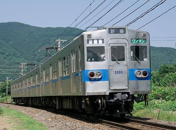 Chichibu5000.jpg