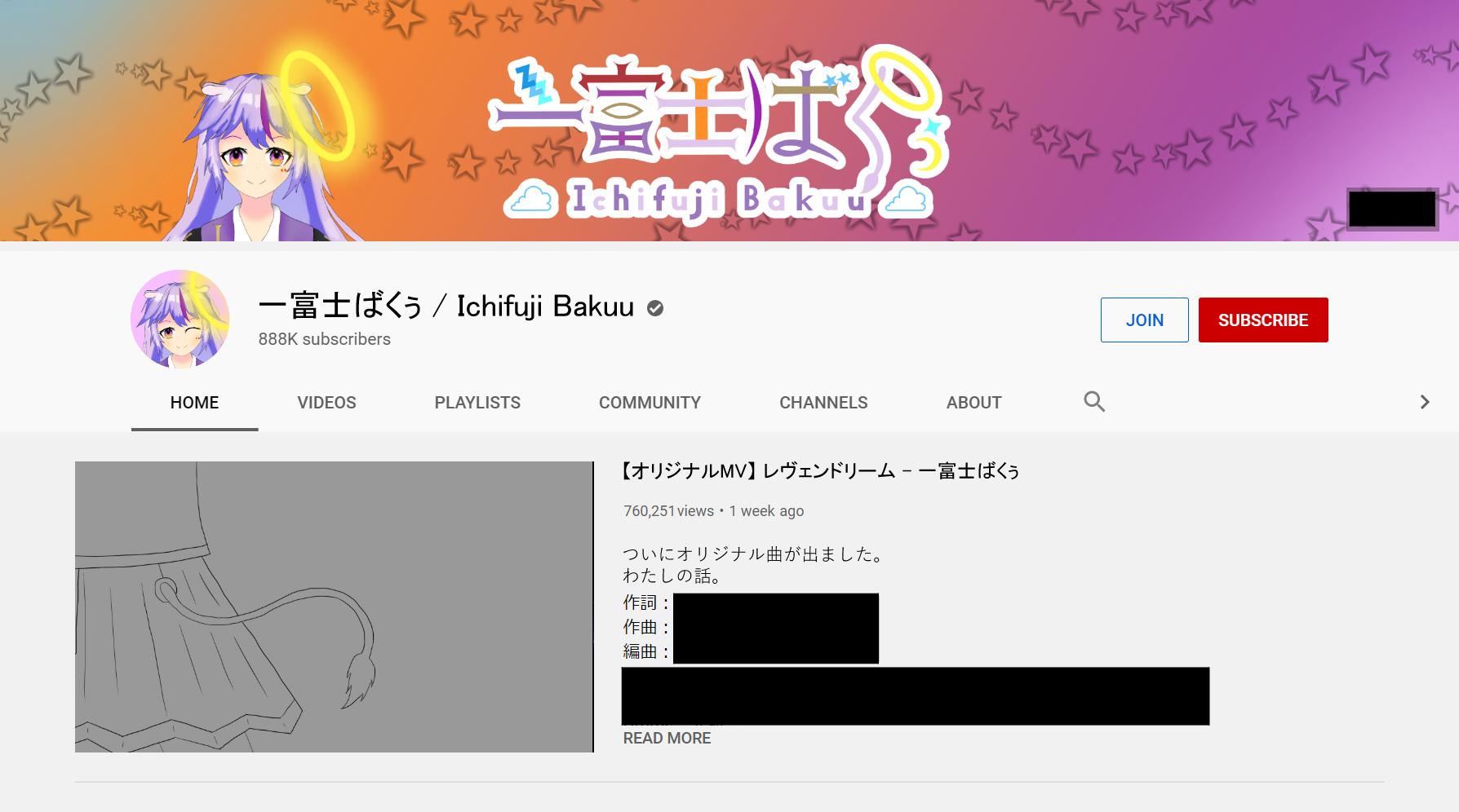 IchifujiBakuuChannel