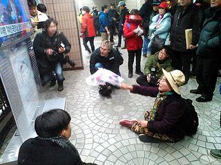 Impeachment_of_Park_Geun-hye_%282017-03-10%29_13.jpg