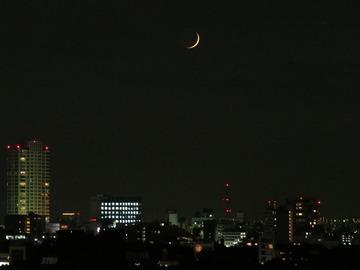 architecture-skyline-night-building-city-skyscraper-1003385-pxhere.com.jpg