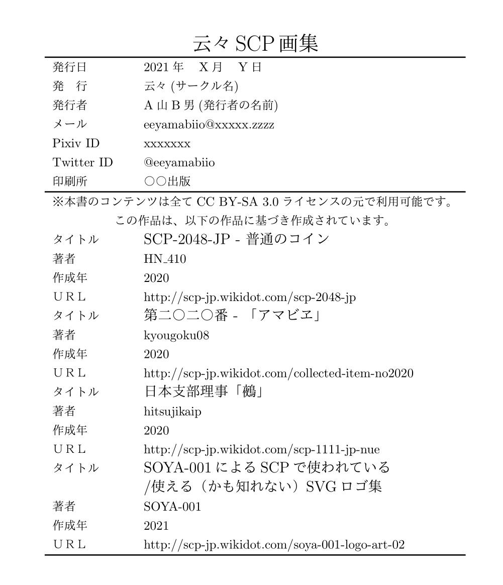 D5D1F192-2D9C-48B9-B8E7-90990DE21436.jpeg