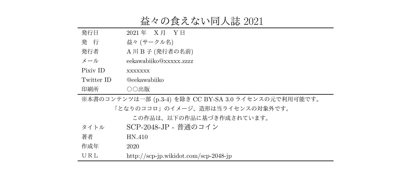 2139F322-5EE5-45BE-9C1C-EC218462DE9F.jpeg